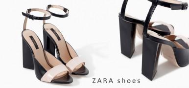 Η νέα συλλογή παπουτσιών για την Άνοιξη ... feaa13c4501