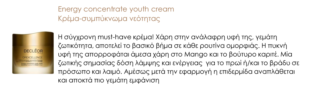 Decleor Energy concentrate youth cream