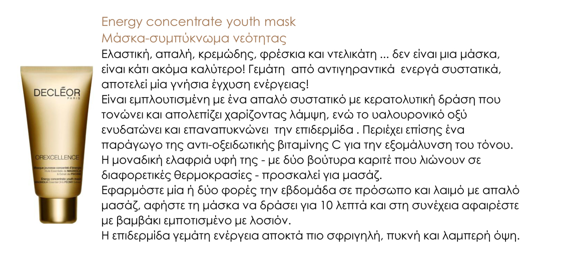 Decleor Energy concentrate youth mask